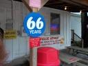 no, 66 years
